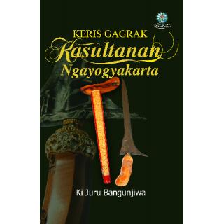 Keris Gagrak Kasultanan Ngayogyakarta